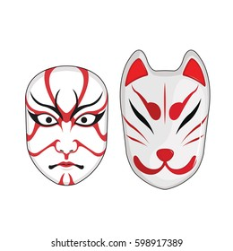 Japanese ghost masks  vector set two