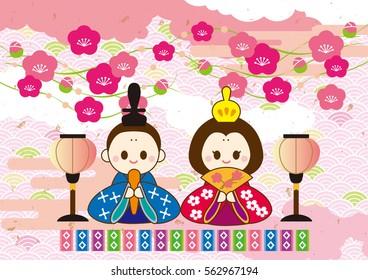 Japanese Girls' Festival Doll Festival