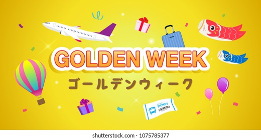Japanese Golden Week (written in Japanese character) Banner Vector illustration. Travel elements with carp streamers on gold background.