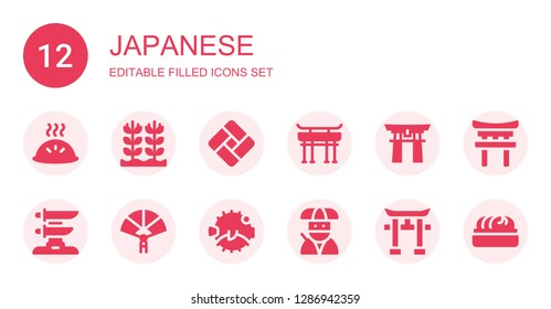 japanese icon set. Collection of 12 filled japanese icons included Dumpling, Rice, Tatami, Torii gate, Katana, Paper fan, Blowfish, Ninja, Torii