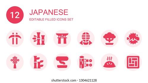 japanese icon set. Collection of 12 filled japanese icons included Kusarigama, Bamboo, Torii gate, Kendo, Bonsai, Chinese knot, Kunai, Dumpling, Blowfish, Tatami