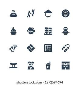 japanese icon set. Collection of 16 filled japanese icons included Martial arts, Noodles, Ninja, Katana, Nunchaku, Tatami, Prawn, Fuji mountain, Rice, Blowfish, Yuan, Kasa, Aikido