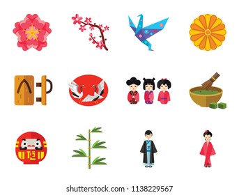 Japanese Icon Set. Umbrella Bamboo Daruma Doll Japanese Flower Japanese Cranes Kokeshi Dolls Sakura Branch Woman In Kimono Japanese Man Geta Origami Crane Matcha Tea Chrysanthemum Ornament