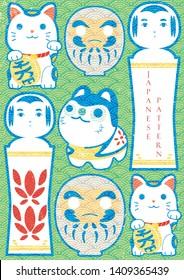 Japanese icons vector. Daruma doll, Kokeshi doll, Beckoning ca and Hariko dog doll vector with Japanese pattern poster.