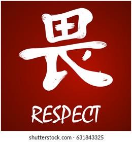 Japanese Kanji - Symbol of - Respect