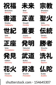 Japanese Kanji vol2. rounded font
