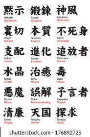 Japanese Kanji vol5