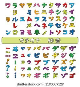 Japanese katakana fonts, Japanese syllabary, vector set