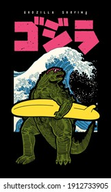 Japanese king of monsters surfer with a surfboard in front of the great wave off kanagawa. Surfing t-shirt print with japanese and english typography.