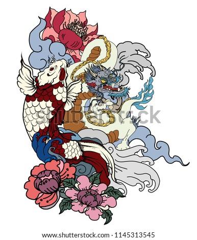 Japanese Koi Dragon Illustration Tattoo Designdragon Stock Vector