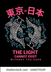 Japanese Koi fish vector illustration. Print for t-shirt graphic and other uses. Japanese text translation: Tokyo - Japan