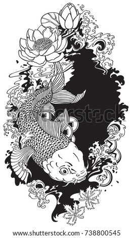 Japanese koi gold carp fish lotus stock vector royalty free lotus flower with water splash and feng shui money coins mightylinksfo