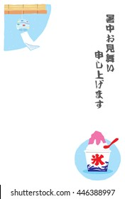 """Japanese Late-summer greeting card of Ice - """"Late-summer greeting"""""""