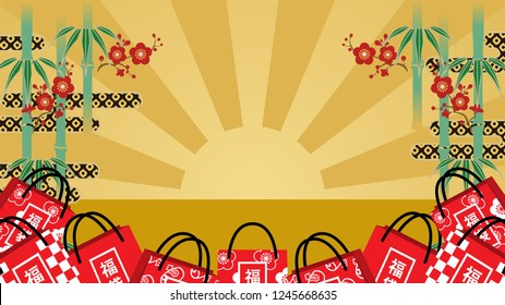 """Japanese lucky bags and bamboo grove background,Japanese word means """" Lucky bag """""""