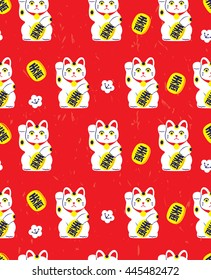 Japanese lucky cat doll vector seamless pattern