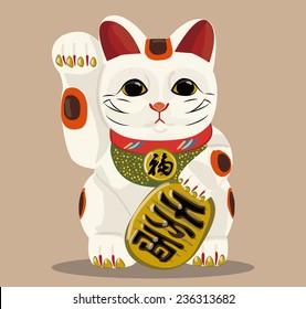 "Japanese lucky cat""MANEKI NEKO"""