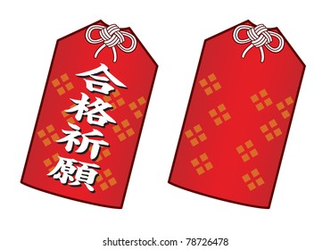 japanese lucky charm amulet