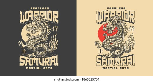 Japanese martial arts club vintage print with inscriptions and angry fantasy dragon isolated vector illustration