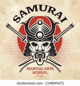 Japanese martial poster. Agressive asian warrior mask for armor helmet cordage katana sword vector placard design. Illustration of warrior samurai, mask asian ninja