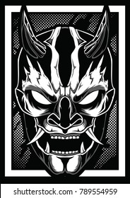 Japanese mask tattoo sticker vector design skull