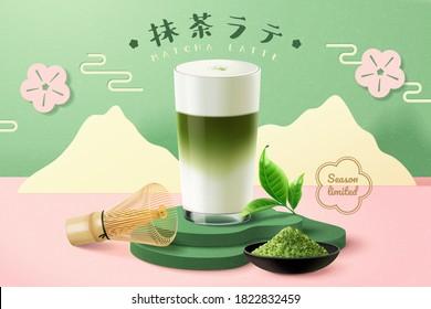 Japanese matcha latte ad in 3d illustration, tea glass cup set on minimal paper cut mountain background, Translation: Matcha Latte