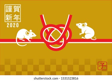 "Japanese New year card 2020, two rats and traditional string decoration - Japanese words mean ""Happy new year""(Upper left) and ""Rat""(Lower right)"