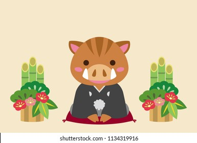 Japanese new year card. Year of the Boar.