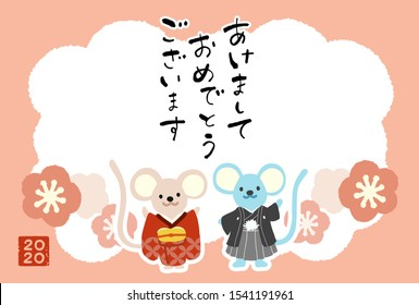 """A Japanese new year card with illustrations of mouses for the year 2020.  A mouse is the oriental zodiac of 2020. Japanese words on this graphic means """"Happy new year""""."""