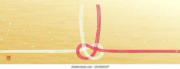 Japanese New Year Celebration Background A single red letter represents a mouse that is the 2020 zodiac sign