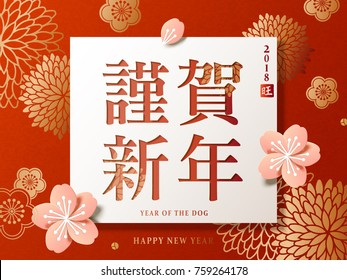 Japanese New Year design, Happy New Year and prosperous in Japanese words with plum flower and chrysanthemum on red background