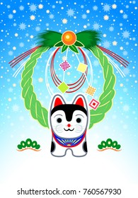Japanese New Year ornament with dog toy Inu hariko