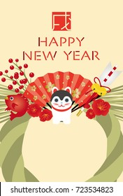 """Japanese New Year's card in 2018.  /In Japanese it is written """"dog""""."""