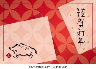 Japanese girl pig eel lick