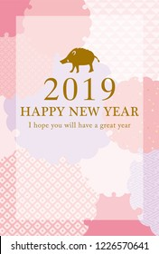 Japanese New Year's card in 2019.