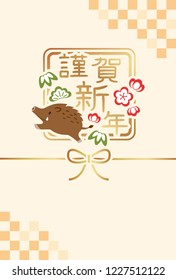 """Japanese New Year's card in 2019. Japanese characters translation:""""Happy New Year"""""""