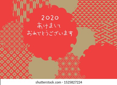 "Japanese New Year's card in 2020.  /In Japanese it is written ""Happy new year""."