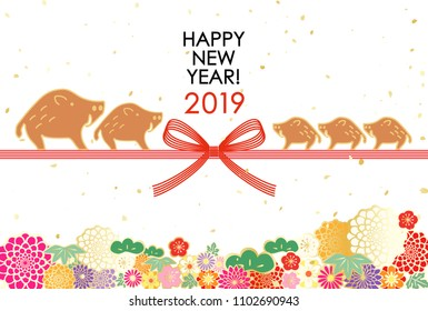 Japanese New Year's cards in 2019