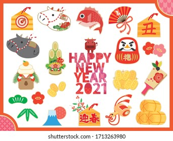 Japanese New Year's lucky set illustration / Kanji character in the illustration means happiness and fortune