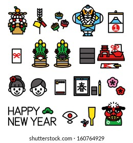Japanese New Year's set