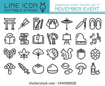 Japanese november event vector icon set.  Editable line stroke.  Seven five three ceremony, autumn animal, autumn food.