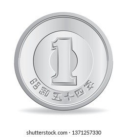 Japanese one  yen coin in vector illustration