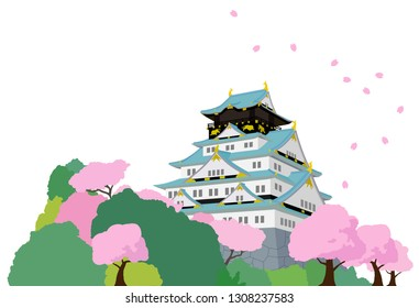 Japanese Osaka Castle and cherry blossoms
