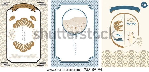 Japanese pattern and icon vector.  Oriental wedding invitation and frame background. Geometric pattern and brush stroke decoration. Abstract template in Chinese style.