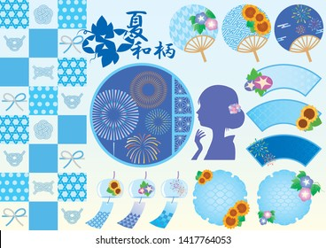 Japanese pattern image of summer / This is Japanese meaning that it is summer Japanese pattern image