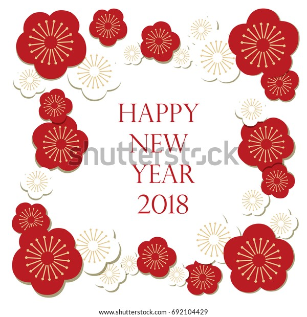 Japanese Pattern Vector Happy New Year  Royalty-Free Stock