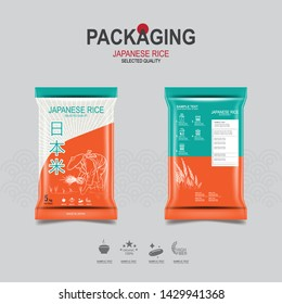Japanese Rice Packaging or Sushi Rice Organic Product and Background. 日本米 Translate to English is Japanese rice.