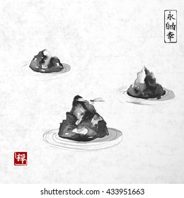 Japanese rock garden on white background. Traditional Japanese ink painting sumi-e. Contains hieroglyphs - eternity, freedom, happiness, well-being