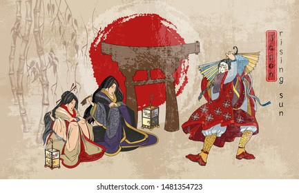 Japanese samurai and geishas. Ancient illustration. Kabuki actors. Medieval Japan background. Classical engraving art. Asian culture