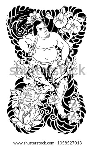 Japanese Samurai Koi Carp Dragon Tattoo Image Vectorielle De Stock