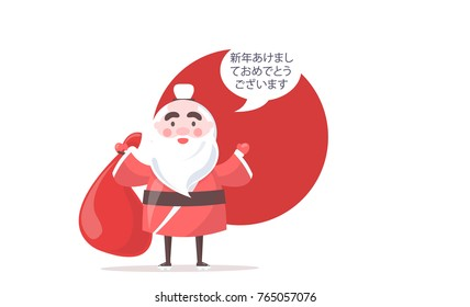 Japanese Santa Claus in ethnic clothes with bag wishes happy New Year in native language with national flag on background vector illustration.